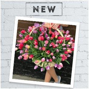 Цветы на заказ краснодар круглосуточно какой самый лучший подарок женщине